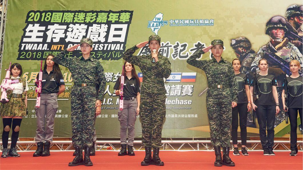 國際女兵三人雙槍接力賽